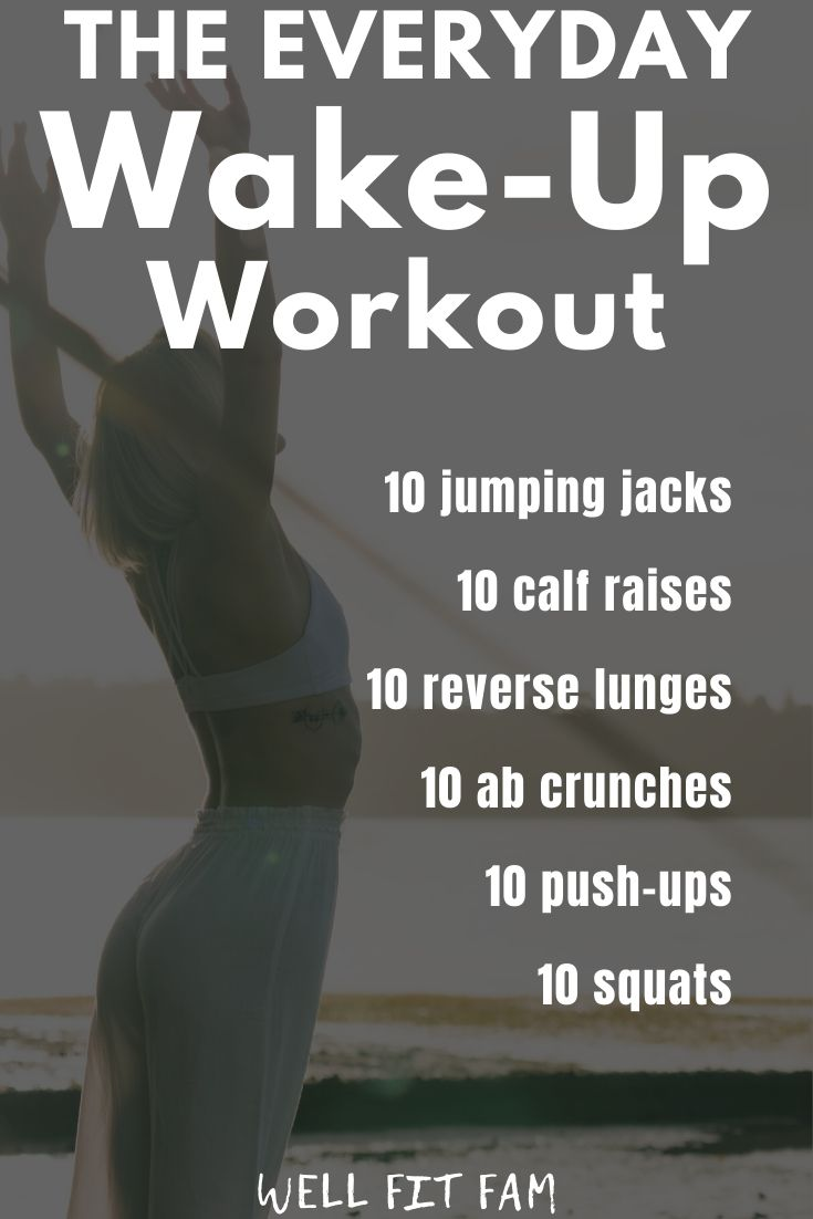 The Everyday Wake Up Workout