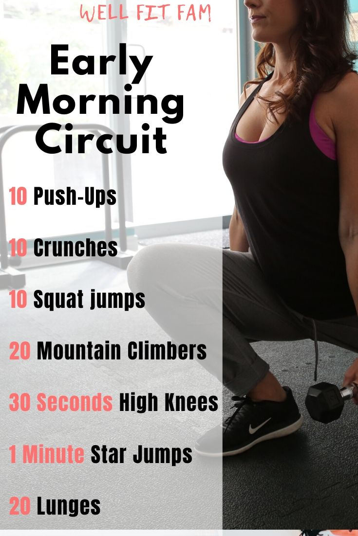 Weight Loss Morning Workouts To Burn Maximum Calories